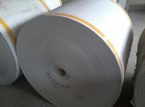 现有2000吨库存纸处理,量大从优。