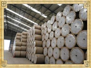 华新造纸仓库